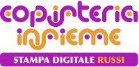 copisteria-logo_medium.jpg