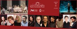 Stagione teatrale SOSPESA fino al 3 dicembre